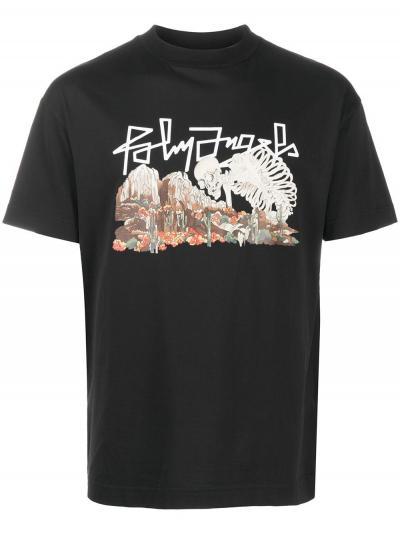Desert Skull printed T-shirt-off white-simple caracters